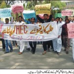 Agriculture University Faisalabad Students Protest for HEC