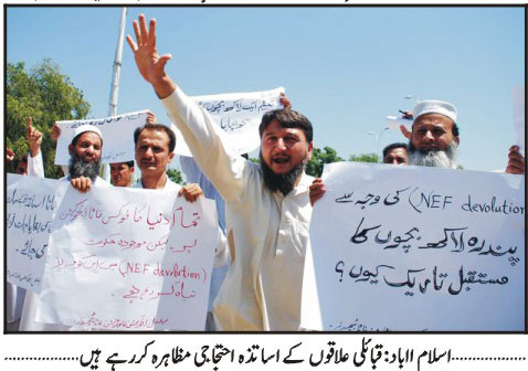 FATA Teachers Protest in Islamabad for demands