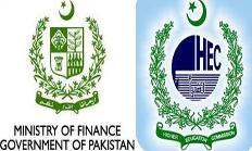 Federal Govt Stops HEC 7.7 Billions Funds