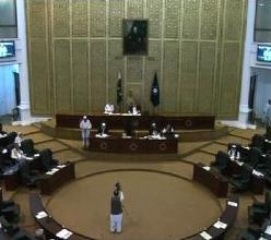 Khyber Pukhtunkhwa will form Provincial Higher Education Council (PHEC)