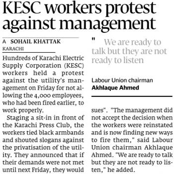 KESC Workers Protest against Management at Press club Karachi