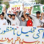 Lahore Mustafavi Students Protests supporting HEC