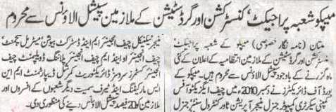 MEPCO Project, Construction & Gri station Employees without Special Allowance - Nawaiwaqt Multan 18-4-2011