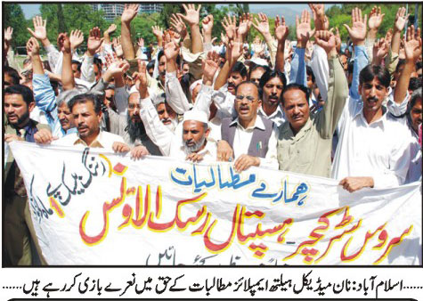 Non Medical Health employees Protest in Islamabad for service structure & Risk Allowance - Azadi Swat 26-4-2011