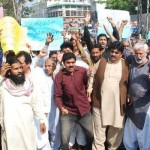 PTV Lahore Employees Protest
