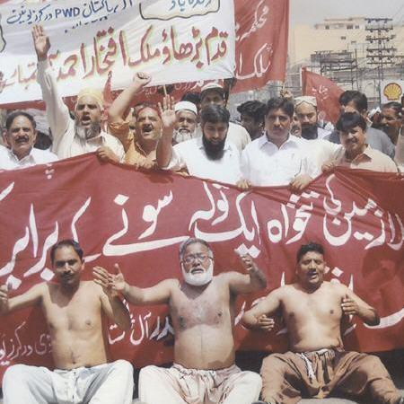 PWD Workers Union CBA Protest at GPO Lahore for pay raise