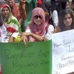 Pakistan Pharmacist Association Protest in lahore