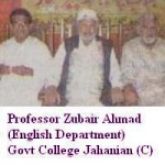 Prof Zubair Ahmad Jahanian College at retirement ceremony