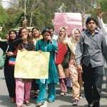 Punjab University Students Protest against death of HEC