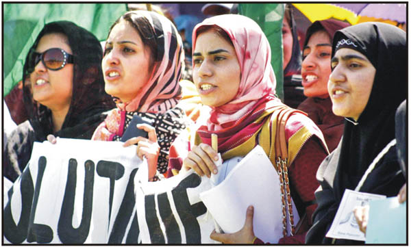 Punjab University Students Protest for HEC in Lahore