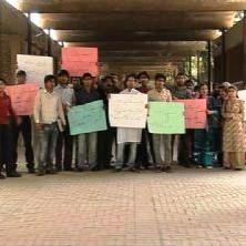Punjab University Students Protest on HEC issue: Samaa TV Breaking News