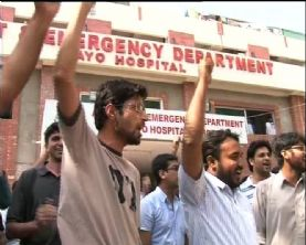 Punjab Doctors May Face Severe Action Today (Pictures Gallery)