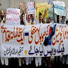 Karachi: Tanzeem e Asatza Pakistan opposes HEC devolution