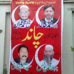 WAPDA Hydro Union Khalid Group Banner