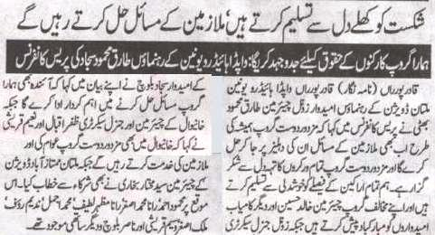 WAPDA Multan Mazdoor Dost Group Accept his defeat in zonal Election . Nawaiwat Multan 18-4-2011