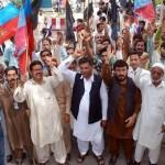 WAPDA Pegham Union Protest mall road Lahore