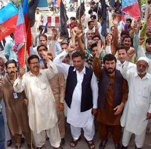 WAPDA Pegham Union Protest at Mall Road Lahore