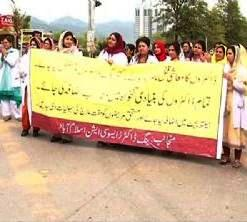 Young Doctors (YDA) Islamabad Ends Their Strike