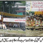 APCA Upper Dir Hunger Strike