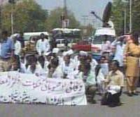 Doctors rejects Punjab government salary package : Breaking News