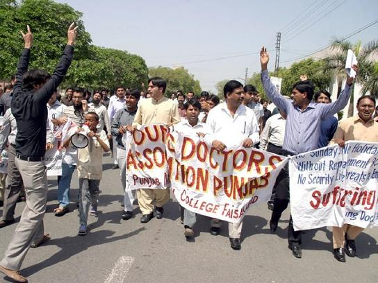 Chandka Hospital Larkana Doctors Strike Ends