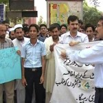 Doctors of Khyber Pakhtunkhwa on Strike 4