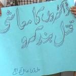 Doctors of Khyber Pakhtunkhwa on Strike 6