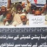 Employees Coordination Coucil Protest in Swabi 2