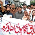 Khursheed Ahmad leading rally in Lahore