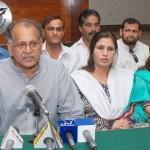 Labour Party spokesman Farooq Tariq & other trade unions addressing press conference in Lahore