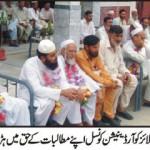 Lower Dir Employees Hunger Strike