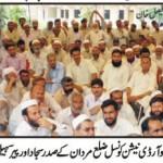 Mardan Govt Employees Protest Meeting