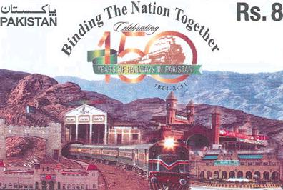 Pakistan Post Special Ticket  on 150 years of Pakistan Railways