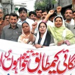Pakistan Workers Federation Protest agaist Price Hike in Lahore, Khursheed Ahmad lead (25-5-2011) Pic