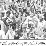 Punjab Teachers & Clerks Protest in Lahore 21-5-2011 Pic