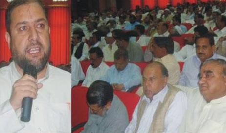 Swabi – Employees Coordination Council demands implementation on pay & pension report