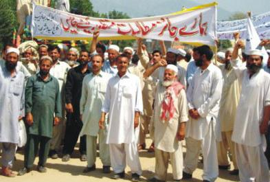 Swat All Pakistan Class 4 Employees Protest for demands