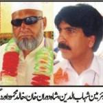 Swat Employees Hunger Strike