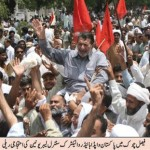 WAPDA Workers Rally against privatisation - Khurshed Ahmad lifted by employees