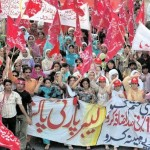 Workers Trade Unions Rally at Mall Road Lahore