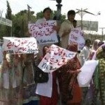 YDA Balochistan Protest in Quetta 1