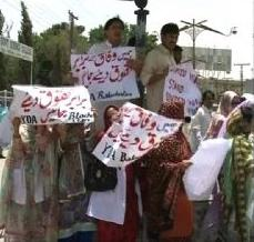 YDA Balochistan staged protest in Quetta (Pics Gallery)