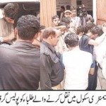 Arrests of candidates in punjab technical board fake cnter