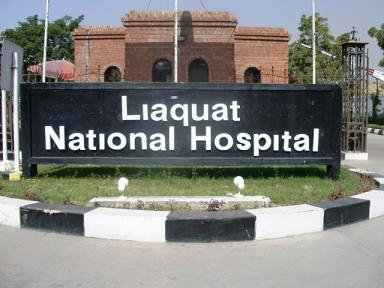 Attack of Armed Students on Liaqat Medical Hospital Karachi