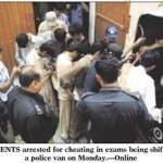 Cheating in DAE Exam - Students arrested