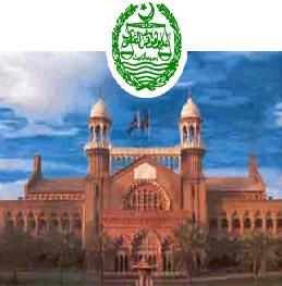Civil Judge and Judicial Magistrate Jobs in Lahore High Court (LHC)
