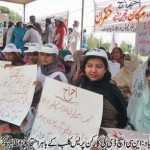 NCHD Employees Protest at Press Club Islamabad (8-6-2011)