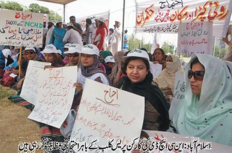 NCHD Employees Protests in Dir, Shangla & Islamabad (Pics Gallery)