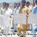 NCHD Employees Protest in Lower Dir on June 7, 2011