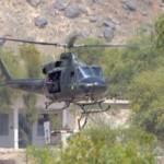 Punjab Ranger Helicopter crashed